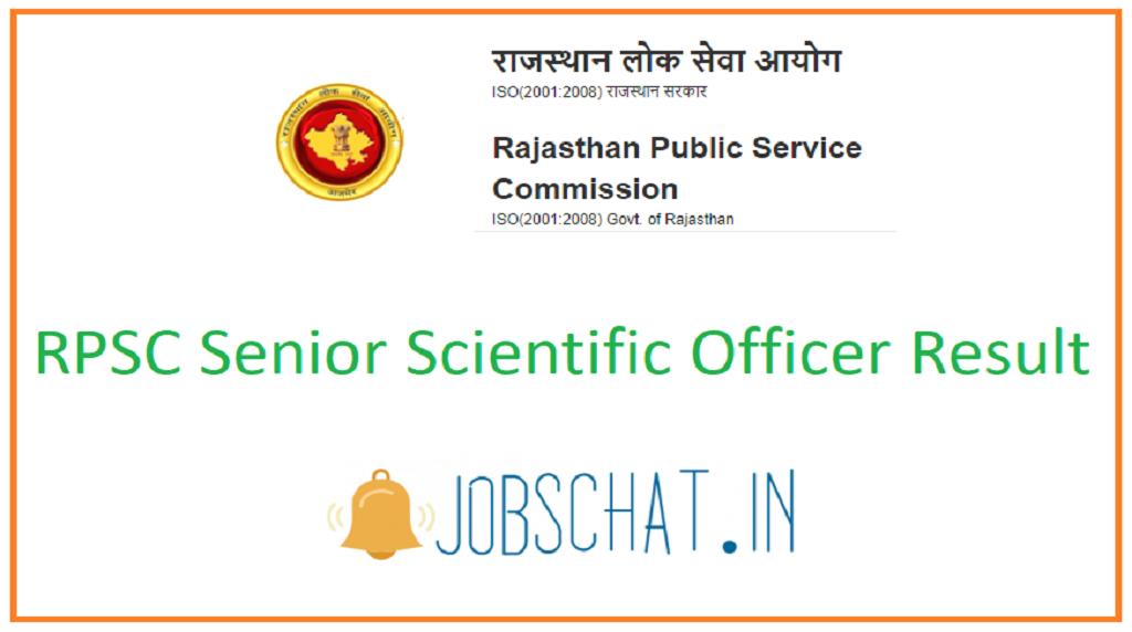 RPSC Senior Scientific Officer Result
