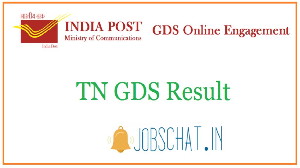 TN GDS Result
