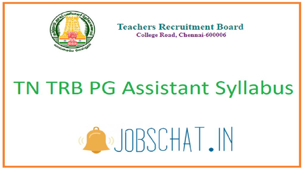 TN TRB PG Assistant Syllabus