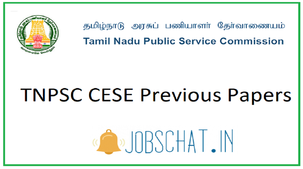 TNPSC CESE Previous Papers