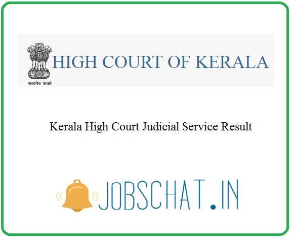 Kerala High Court Judicial Service Result