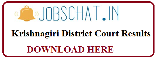 Krishna District Court Results