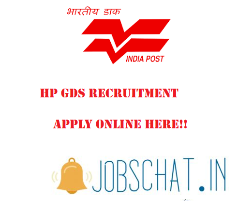 HP GDS Recruitment