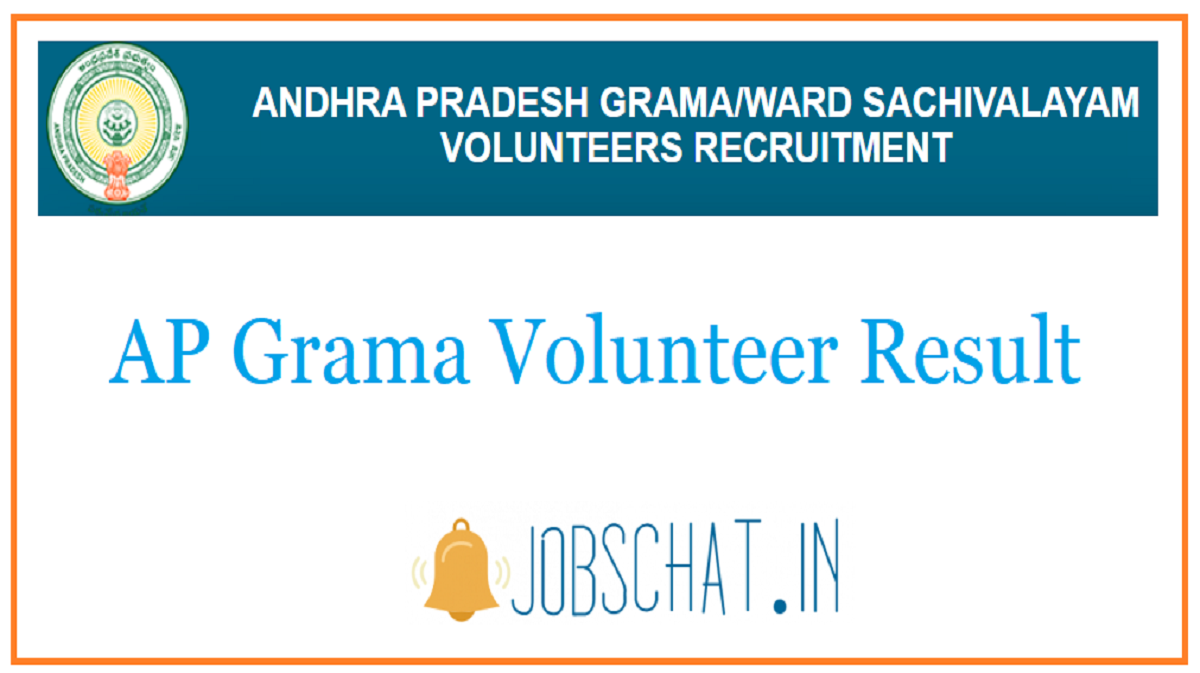 AP Grama Volunteer Result