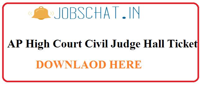 AP High Court Civil Judge Hall Ticket