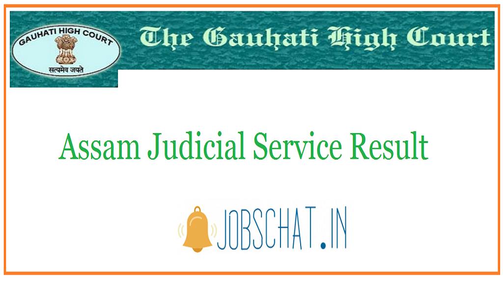 Assam Judicial Service Result