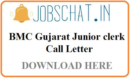 BMC Gujarat Junior Clerk Call Letter