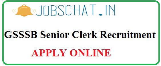 GSSSB Senior Clerk Recruitment