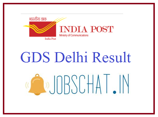 GDS Delhi Result