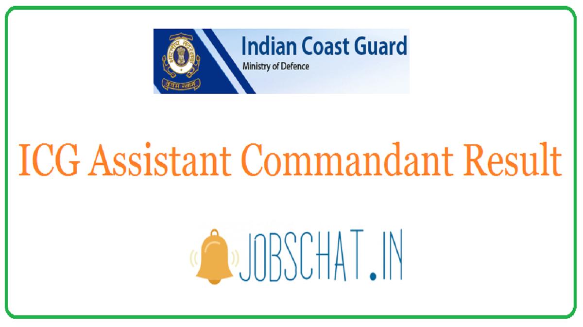ICG Assistant Commandant Result