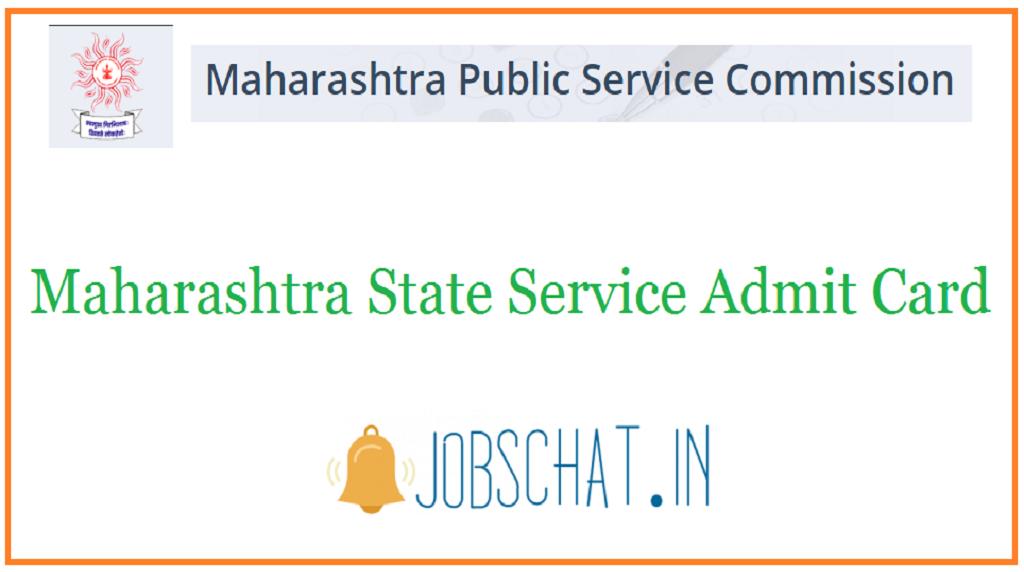 Maharashtra State Service Admit Card