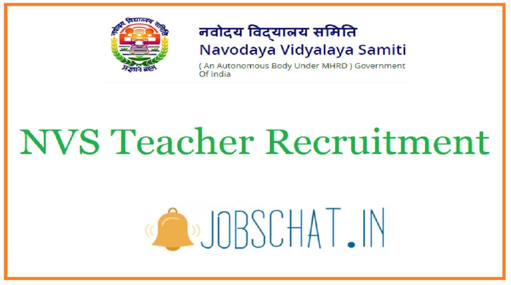 NVS Teacher Recruitment