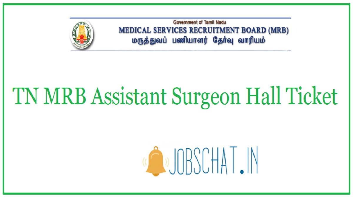 TN MRB Assistant Surgeon Hall Ticket