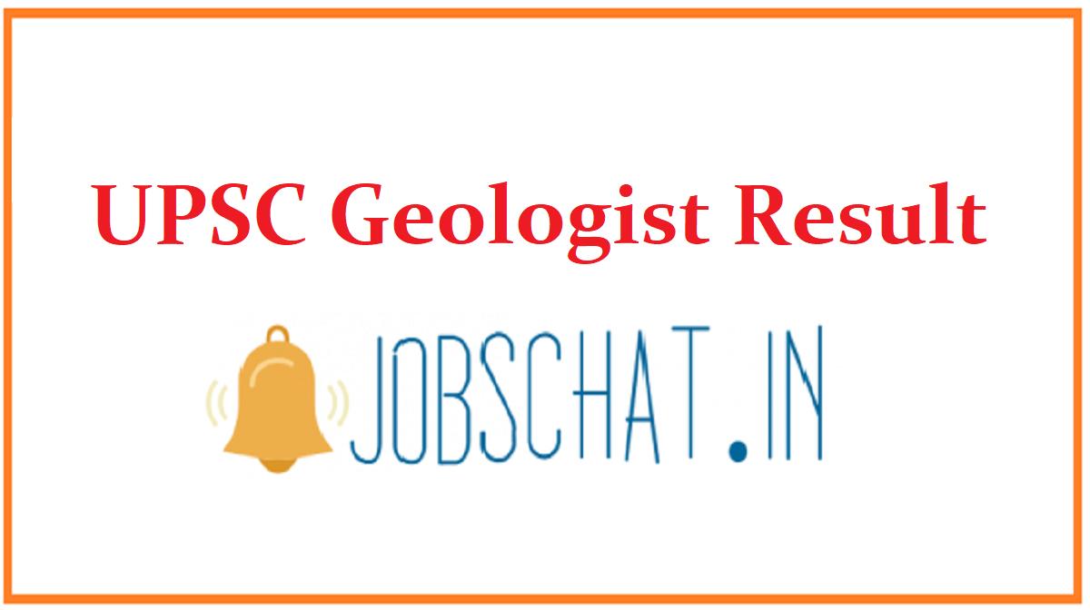 UPSC Geologist Result