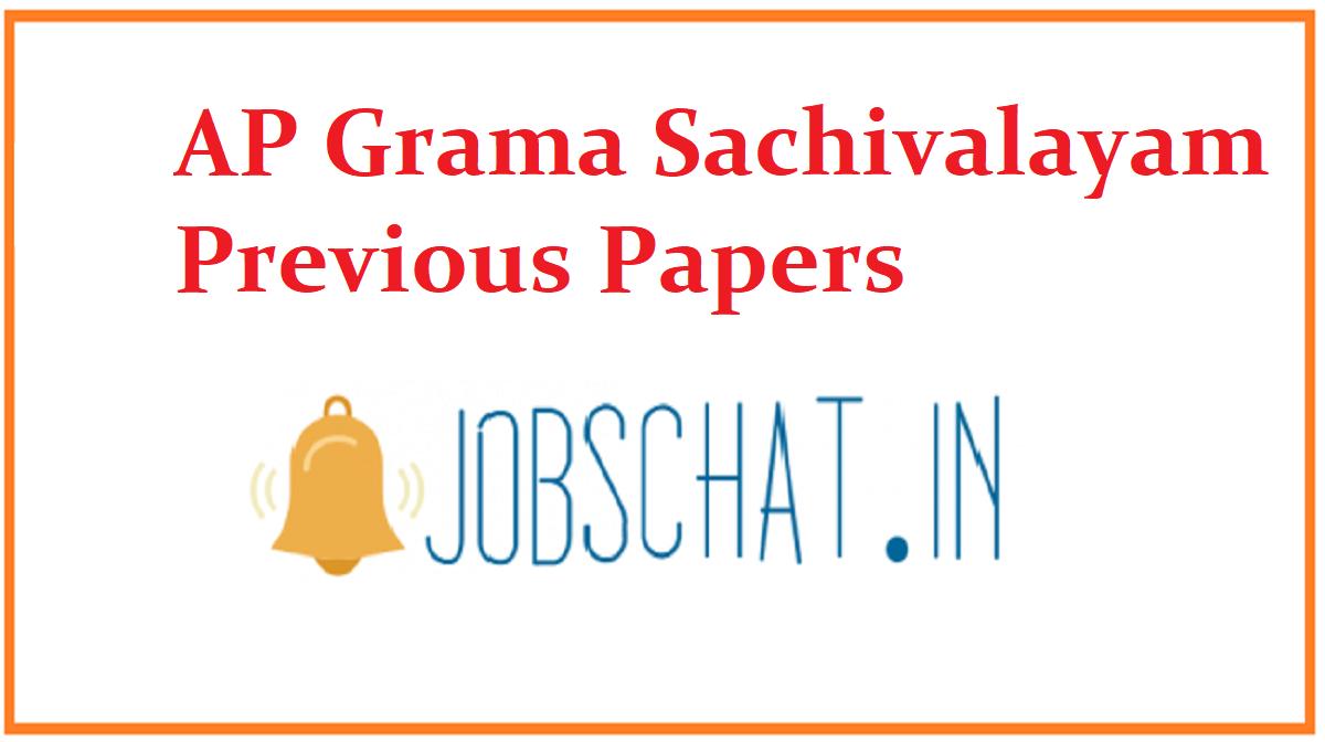 AP Grama Sachivalayam Previous Papers