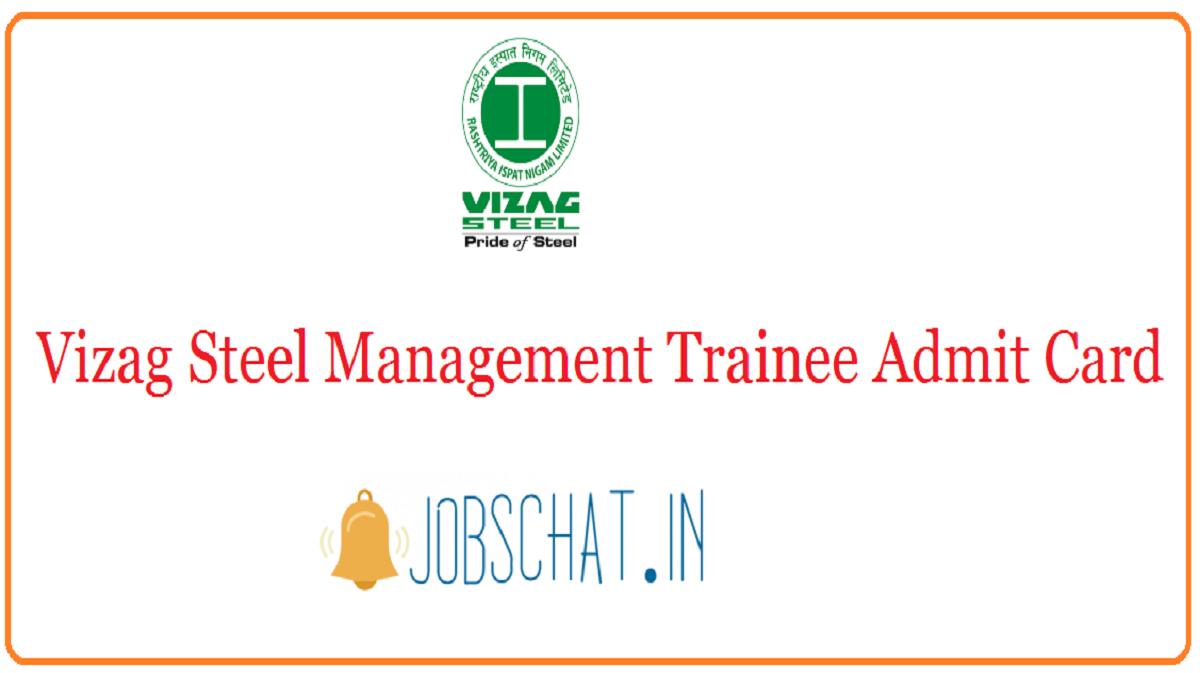 Vizag Steel Management Trainee Admit Card