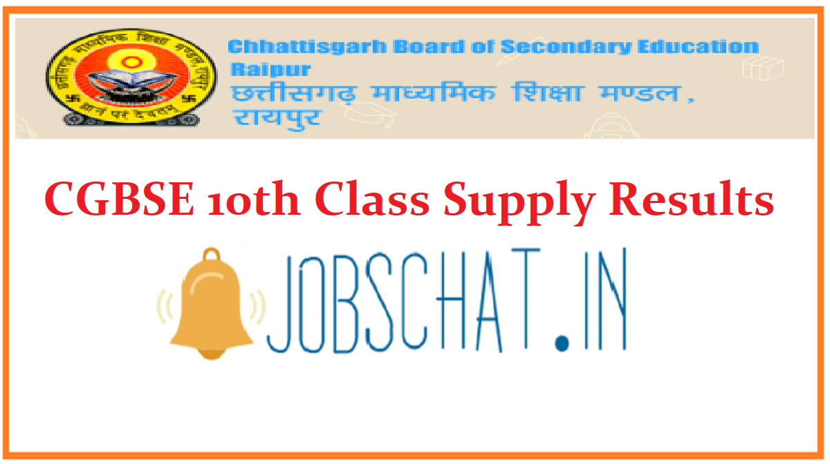 CGBSE 10th Class Supply Results