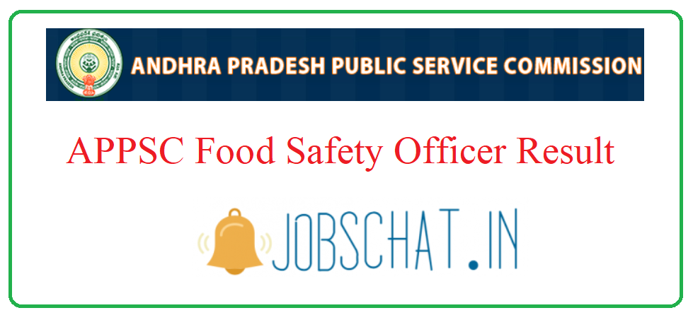 APPSC Food Safety Officer Result