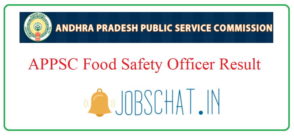 APPSC Food Safety Officer Result