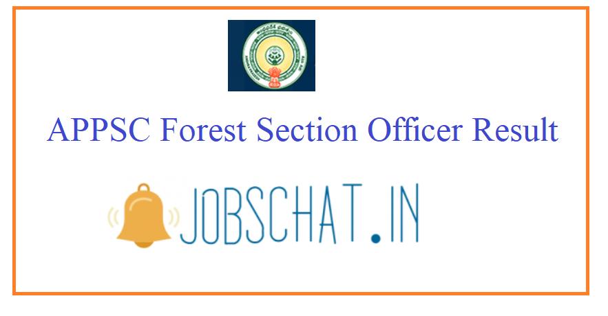 APPSC Forest Section Officer Result