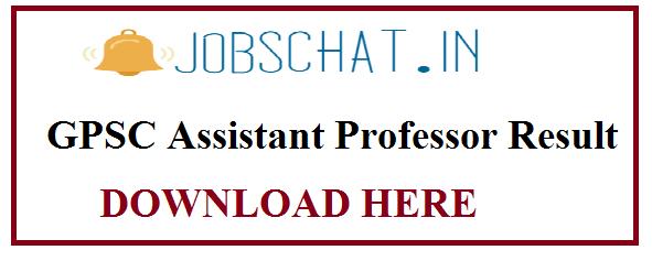 GPSC Assistant Professor Result