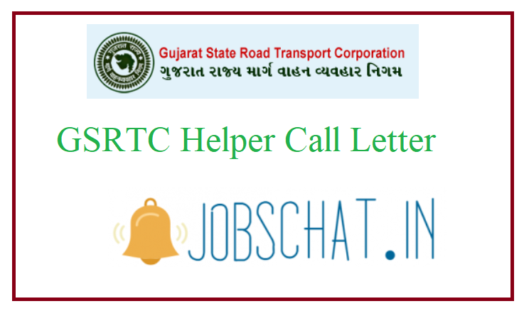 GSRTC Helper Call Letter