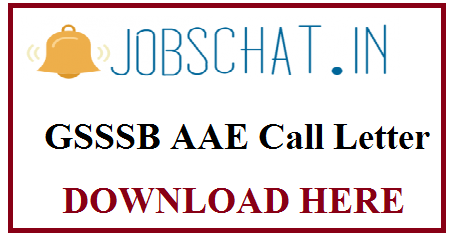 GSSSB AAE Call Letter