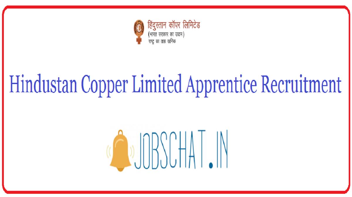 Hindustan Copper Limited Apprentice Recruitment