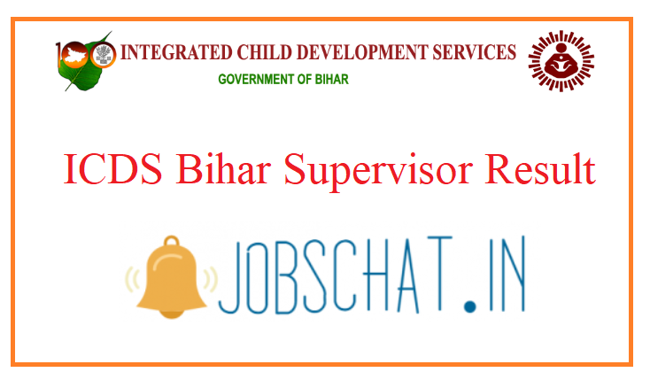 ICDS Bihar Supervisor Result