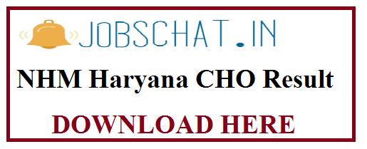 NHM Haryana CHO