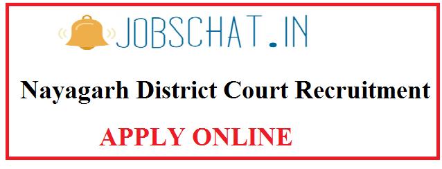 Nayagarh District Court Recruitment