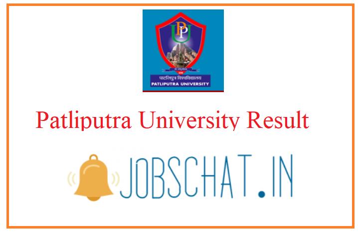 Patliputra University Result