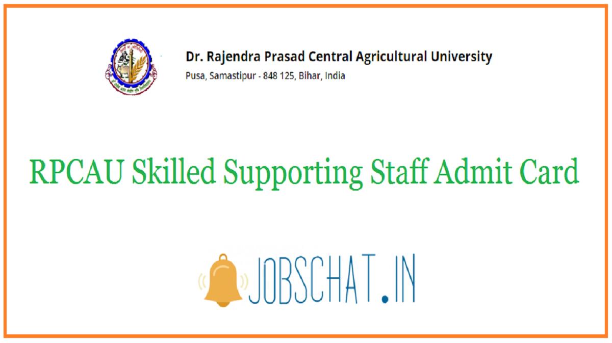 RPCAU Skilled Supporting Staff Admit Card
