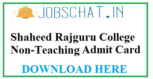 Shaheed Rajguru College Non-Teaching