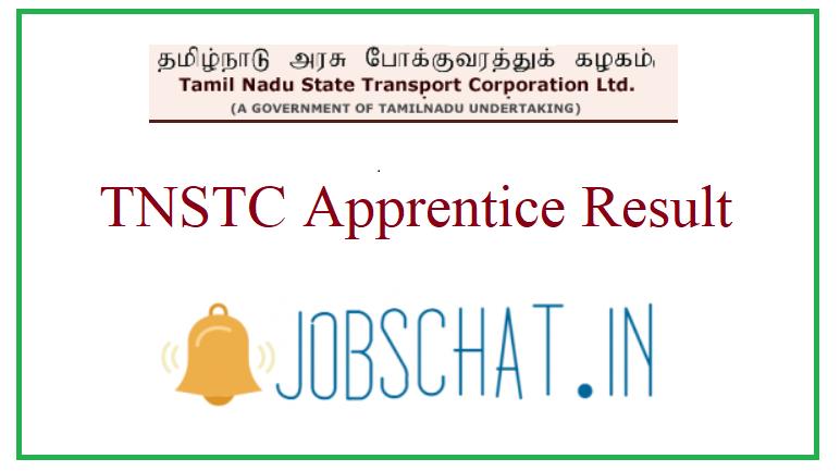TNSTC Apprentice Result