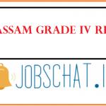 DEE Assam Grade IV Result