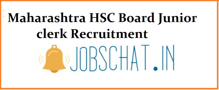 Maharashtra HSC Board Junior clerk Recruitment