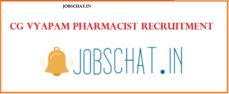 CG Vyapam Pharmacist Recruitment