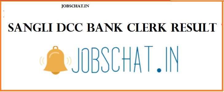 Sangli DCC Bank Clerk Result