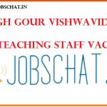 DHSGSU LDC Recruitment
