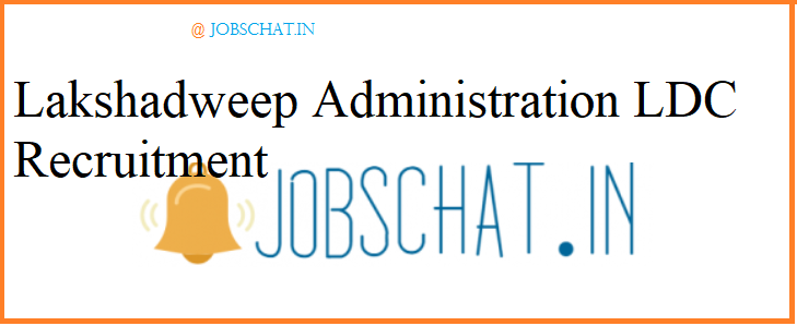 Lakshadweep Administration LDC Recruitment 2019