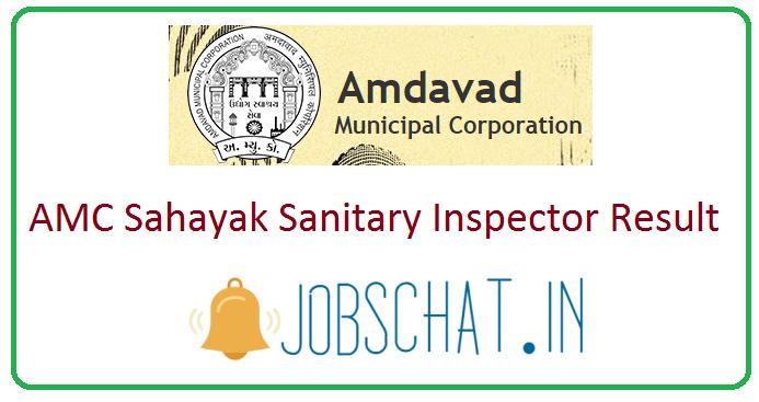 AMC Sahayak Sanitary Inspector Result