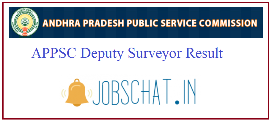 APPSC Deputy Surveyor Result