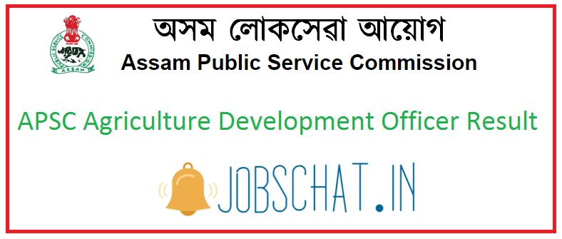 APSC Agriculture Development Officer Result
