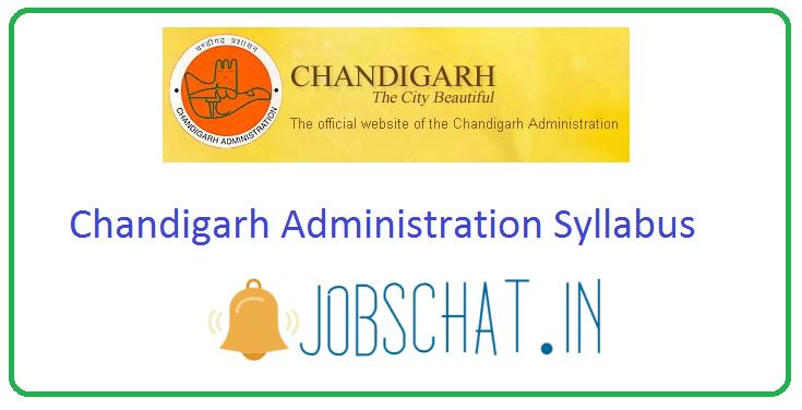 Chandigarh Administration Syllabus