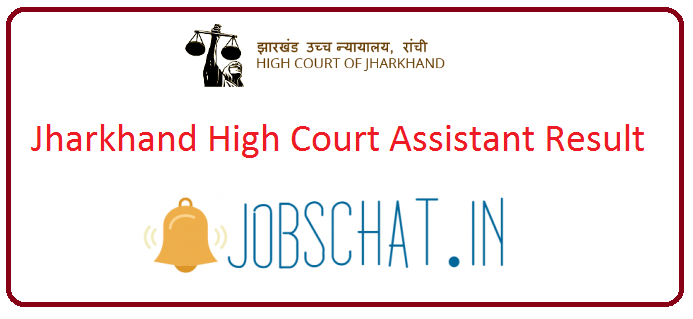 Jharkhand High Court Assistant Result