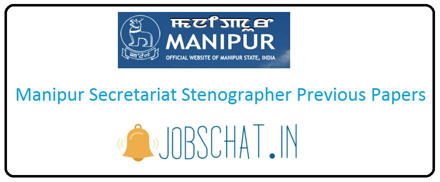 Manipur Secretariat Stenographer Previous Papers