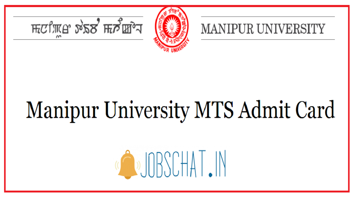 Manipur University MTS Admit Card