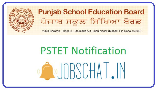 Pstet notification 2019