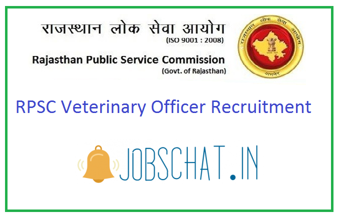 RPSC Veterinary Officer Recruitment